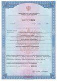 Лицензия на обучение_Страница_1